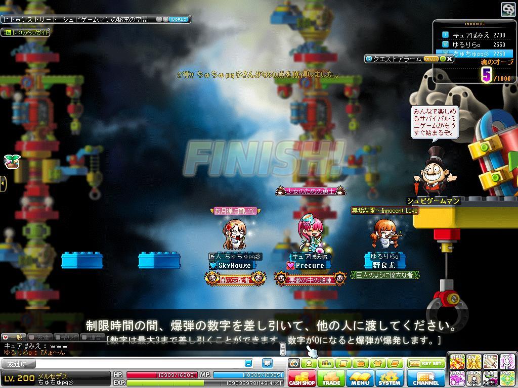 Maple131114_143346.jpg
