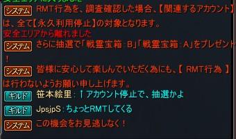 2014-09-21 14-03-32