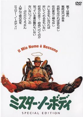 ミスター・ノーボディ:DVDジャケット