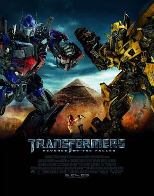 TRANSFORMERS_REVENGE_poster.jpg