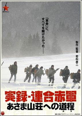 jiturokuasama_poster.jpg
