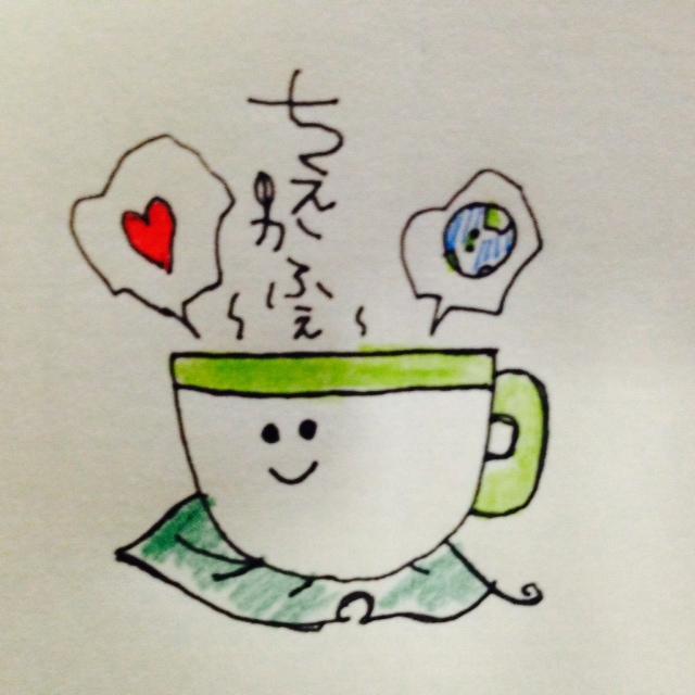 「ちぇカップ」