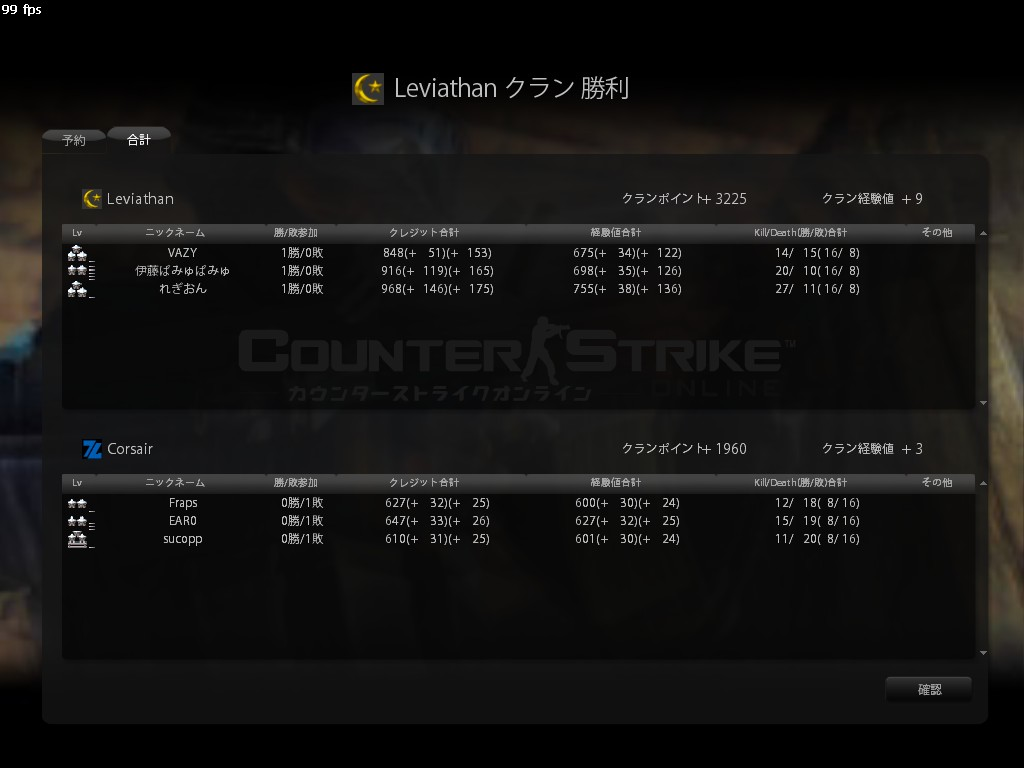 Corsair004.jpg