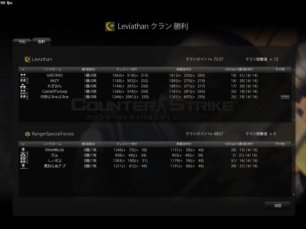 RangerSpecialForces001.jpg