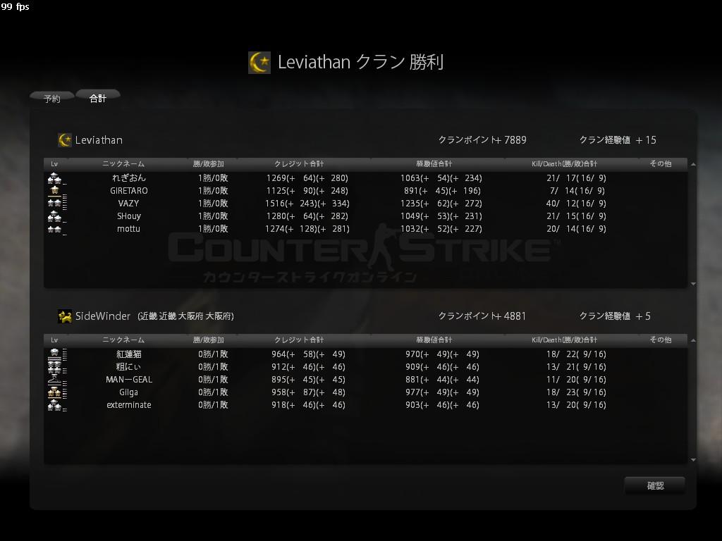 SideWinder002.jpg
