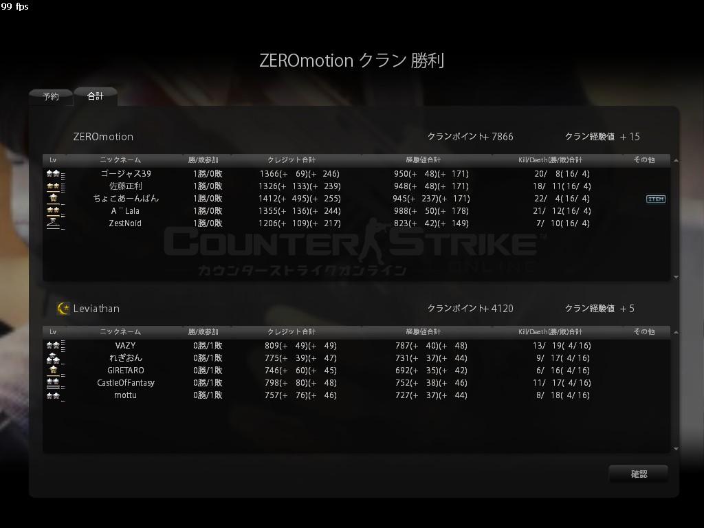 ZEROmotion.jpg