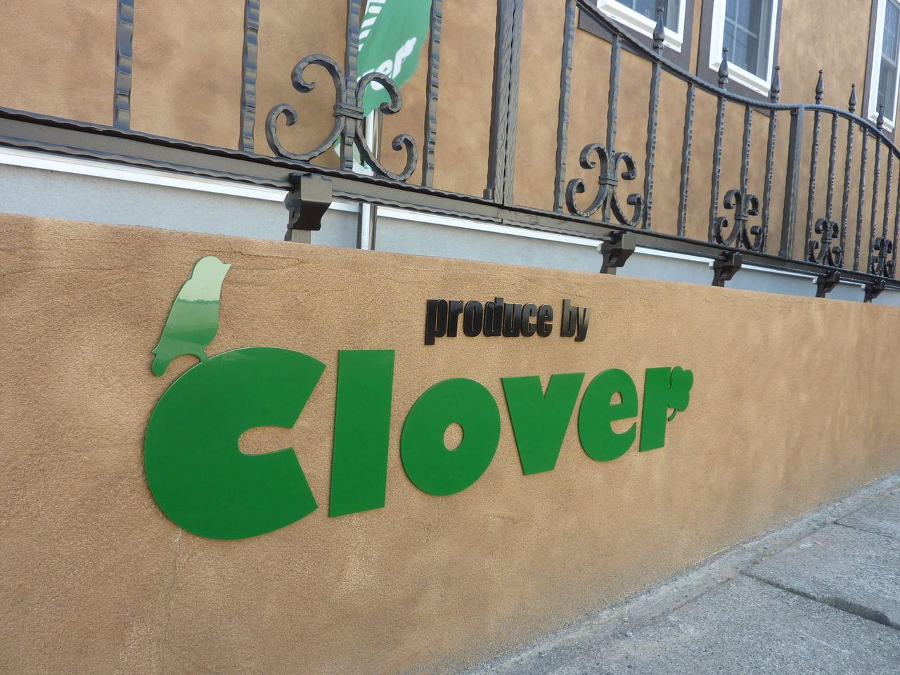 Clover_20130509170028.jpg