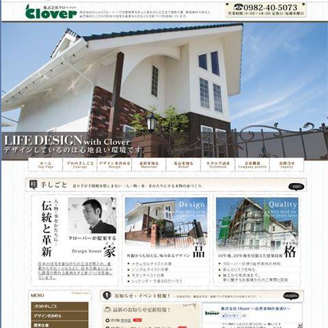 cloverhp.jpg