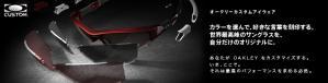 bnr_custom_eyeware.jpg