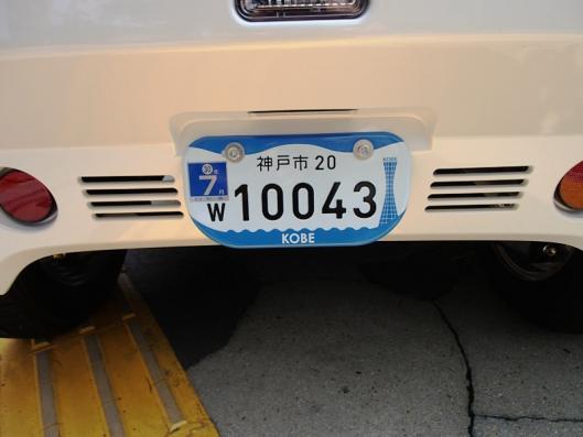 P8010052.jpg