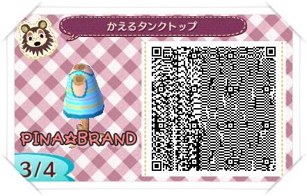 katatosi3.jpg