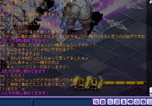 TWCI_2013_5_14_23_2_0.jpg