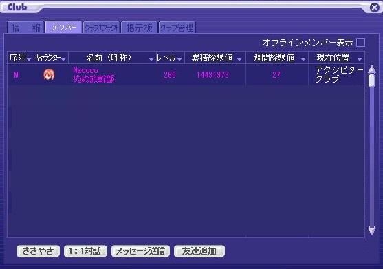 TWCI_2013_6_11_1_11_17.jpg