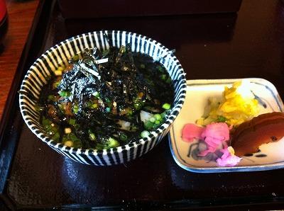 堺市三国ケ丘aloaloトリミング 243