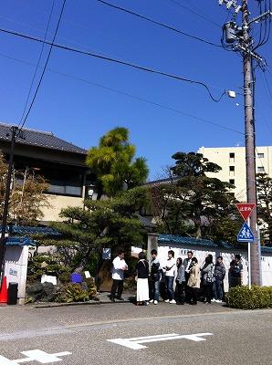 堺市三国ケ丘aloaloトリミング 240