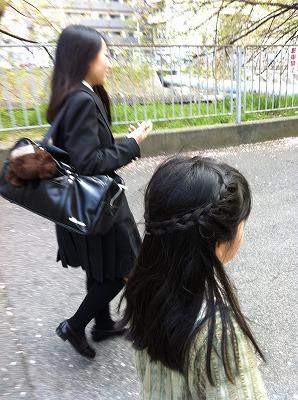 堺市三国ヶ丘トリミングaloalo 079