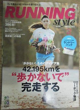 2014_0122ココバニブログ0016