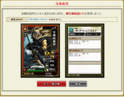 柳生2枚目_0000