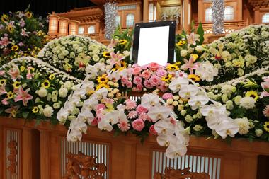 花祭壇9017