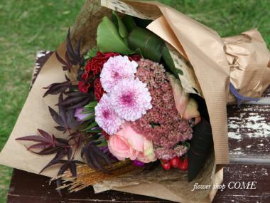 和風花束~和花材を使っためずらしい花束~