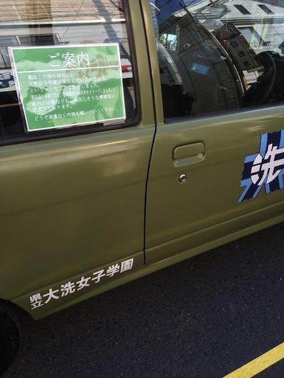 この公用車っぽい文字とかもツボです。