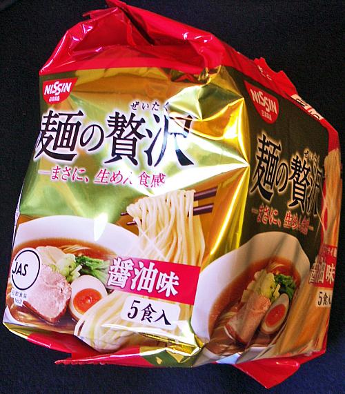 麺の贅沢縦