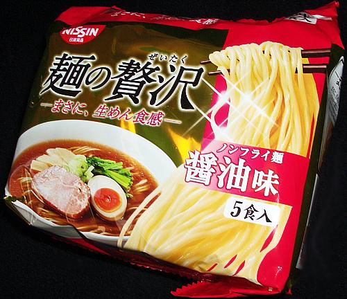 麺の贅沢横