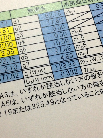 1-IMG_5680.jpg