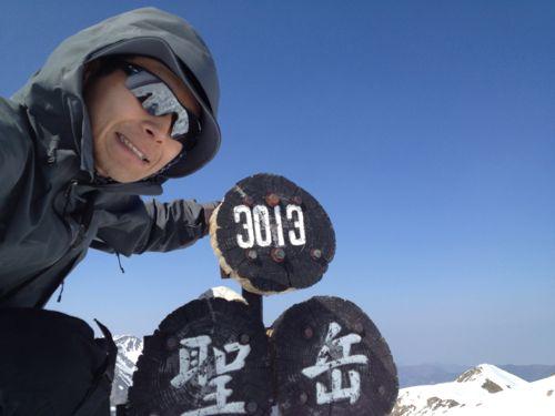11聖岳登頂
