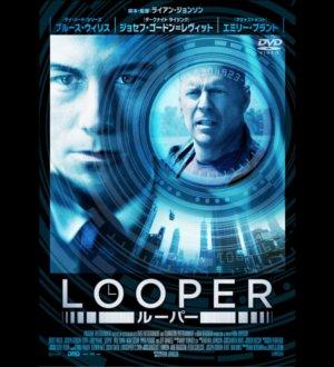 looper001.jpg