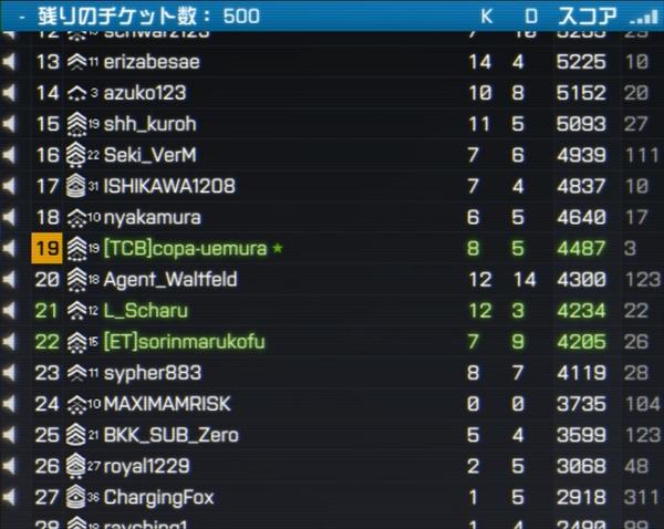 BF4-11_R.jpg