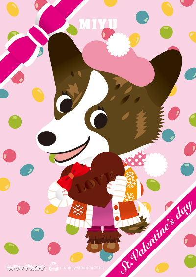 miyu_hata_valentine2014_machiuke.jpg
