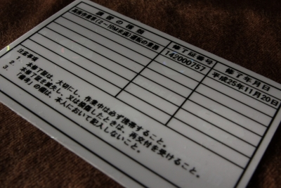 shuku-IMG_5115.jpg