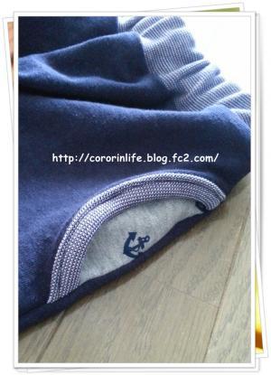 20130503_103610_convert_20130503124801.jpg