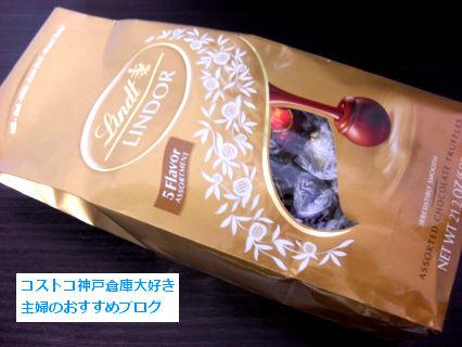 CIMG11042013 002