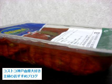 CIMG11032013 002