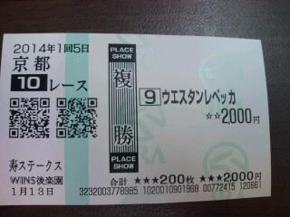 0113kyo10r.jpg