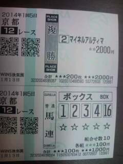 0113kyot12r.jpg