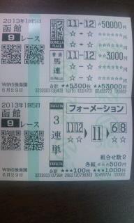 0629hako9r.jpg