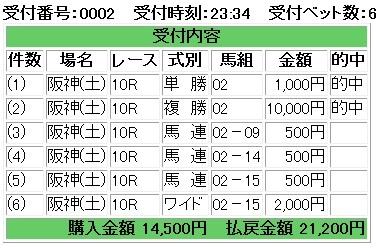 0914han10r.jpg