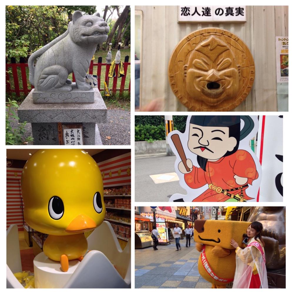 大阪上町台地フィールドワークで出会った不思議な生き物⁉達