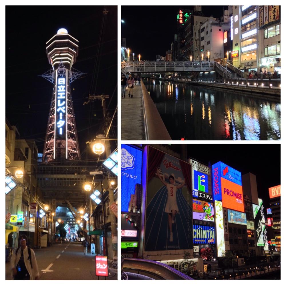 大阪で夜散歩!