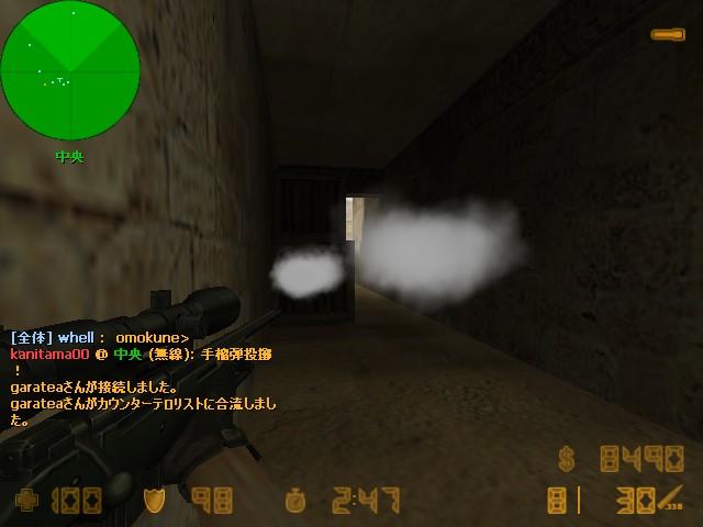 de_dust2_20130530_0147260.jpg