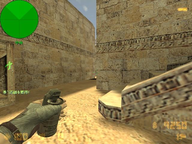 de_dust2_20131119_2103380.jpg