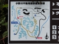 fudoudaki-sinyuhodo5-web300.jpg