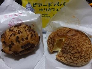 karikarishu1-web300.jpg