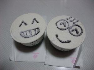 titinohi-cake-web300.jpg