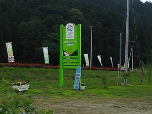tumitorifarm3-web300.jpg