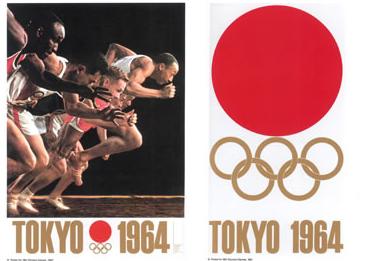 1964 東京
