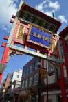 中華街の関帝廟通り門